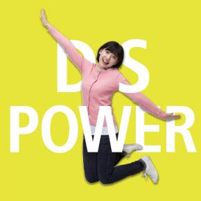 2014년 덕성여자대학교 제작물 수주