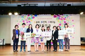 2014다문화네트워크1-201