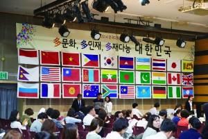 2014다문화네트워크2-234