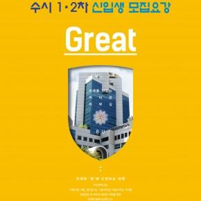 2019 부천대학교 수시 1,2차 모집요강