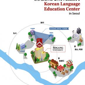 서강대학교 어학원 리플렛 4종(영어,일어,중국어,대만어)