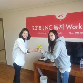 KakaoTalk_20190103_170243890_수정-1-다시